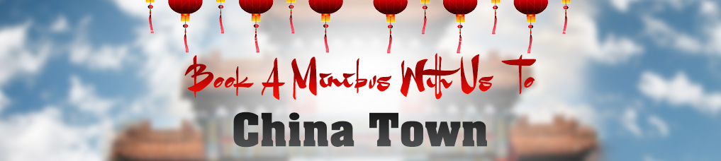 China Town Manchester Header